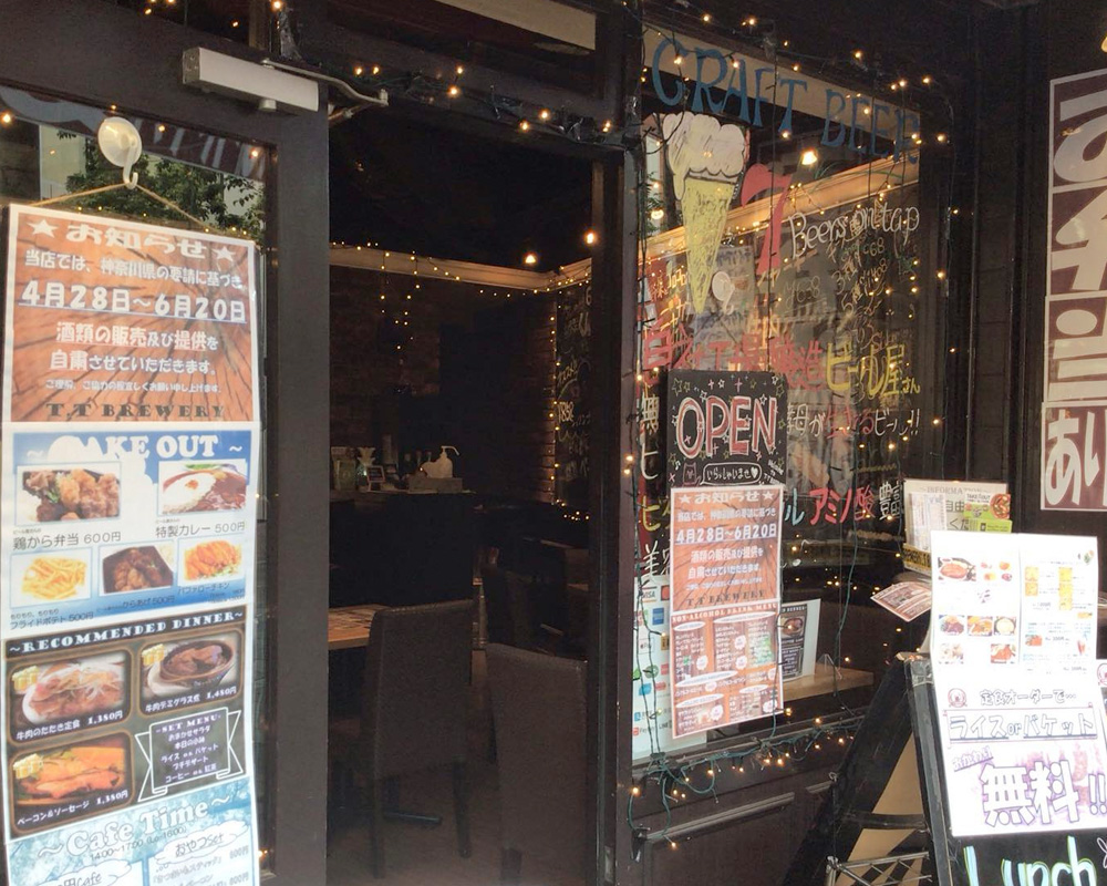 川崎チネチッタ通り店、休業日のお知らせ